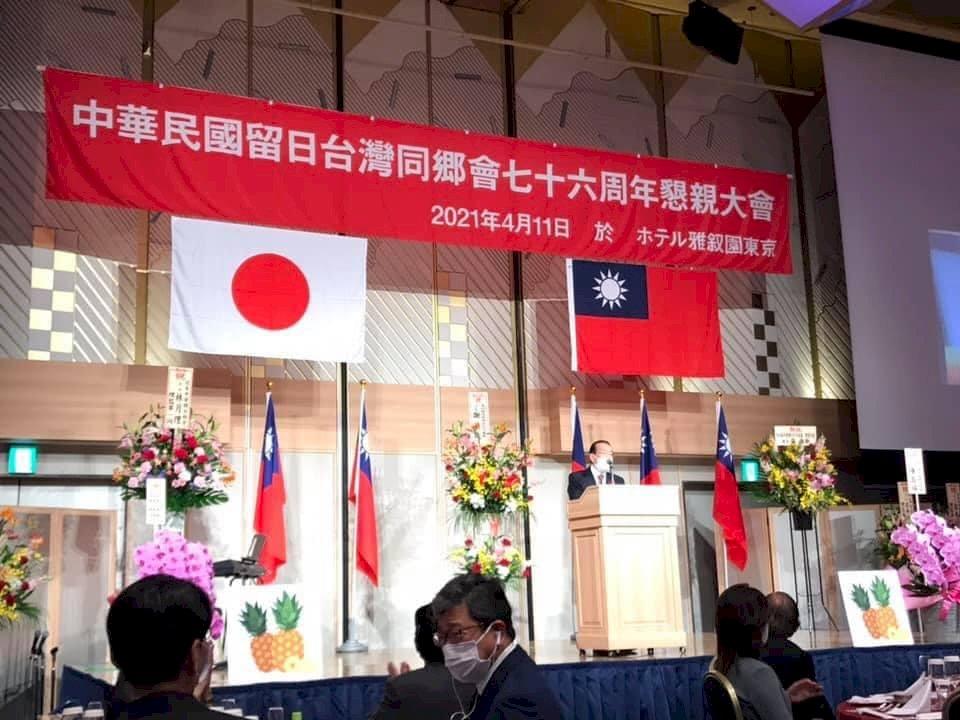 謝長廷籲旅日僑胞 為台灣東奧選手加油