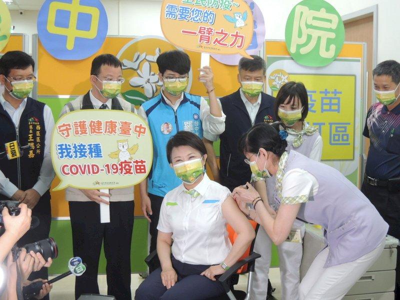 接種AZ疫苗 盧秀燕:首長應以身作則 親身體驗供市民參考