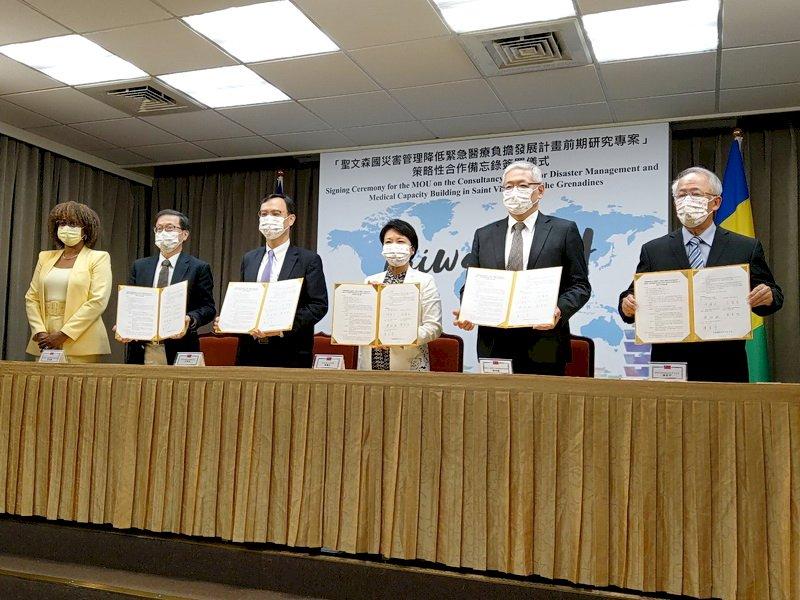 分享台灣防災公衛專業 力助友邦聖文森健康福祉