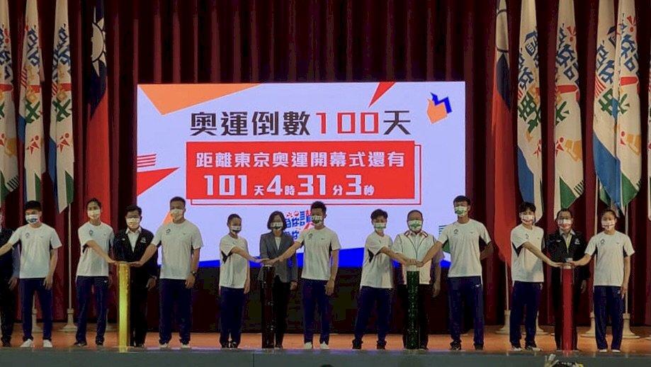 東京奧運倒數100天  總統赴國訓中心為選手打氣