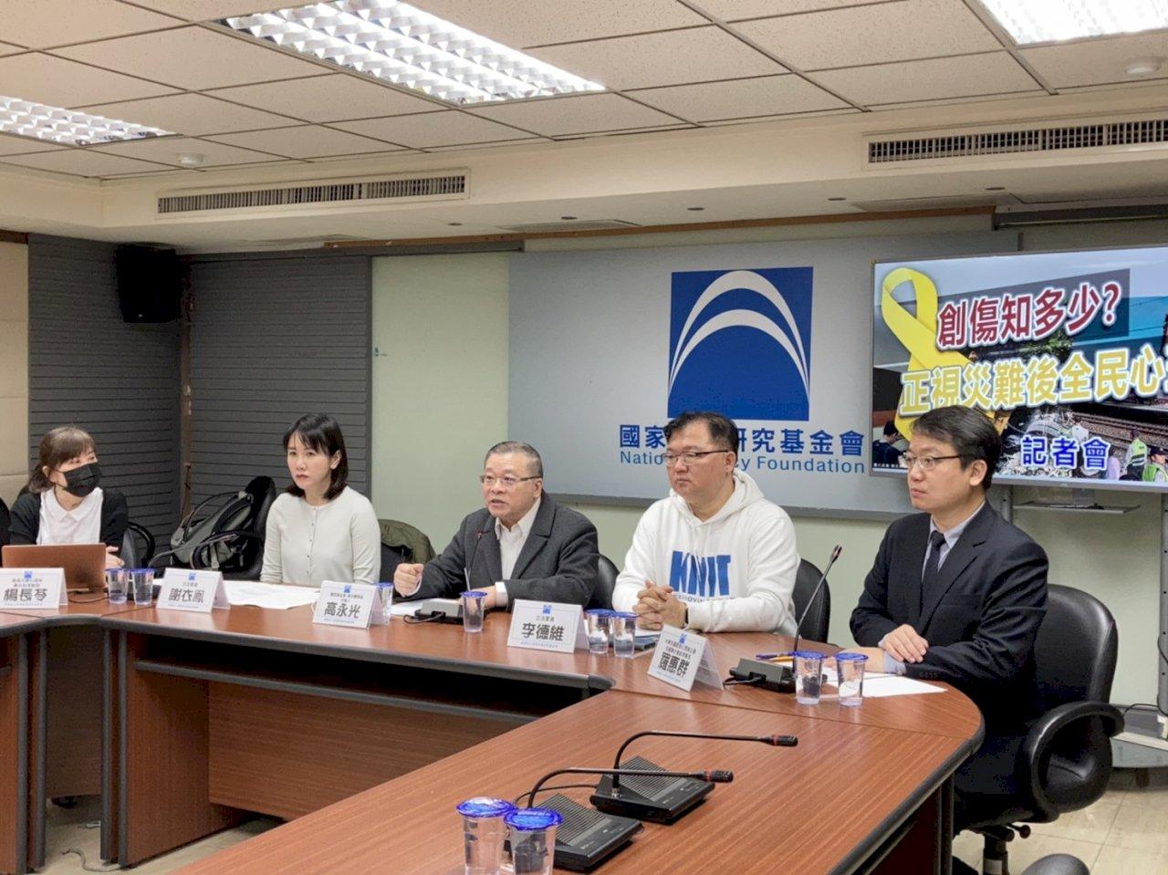 太魯閣號事故全民受創傷 藍智庫呼籲:落實生命教育
