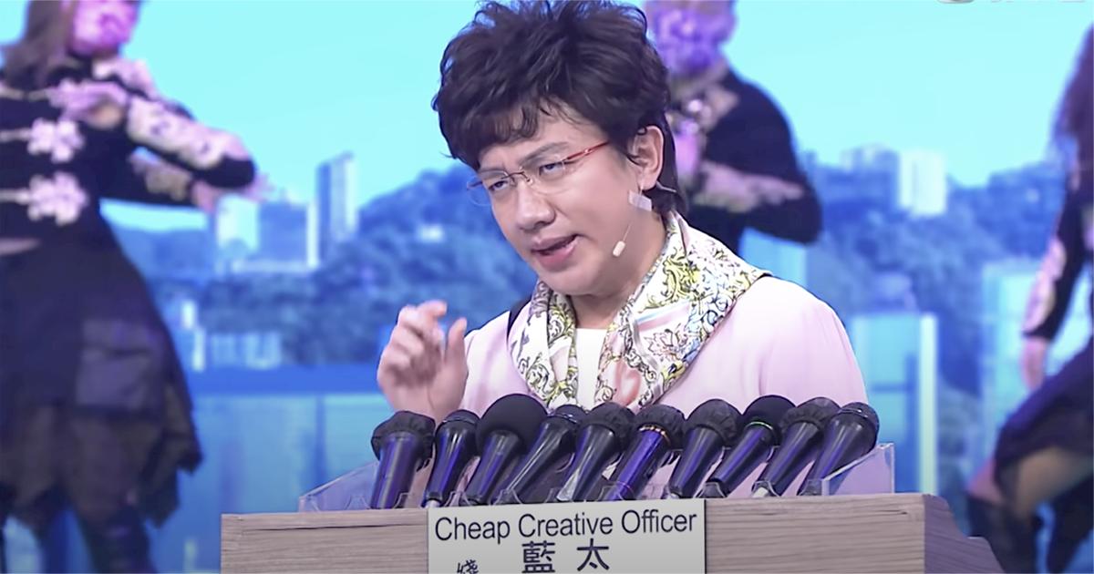 港TVB綜藝節目演員扮林鄭 通訊局收 250 宗投訴