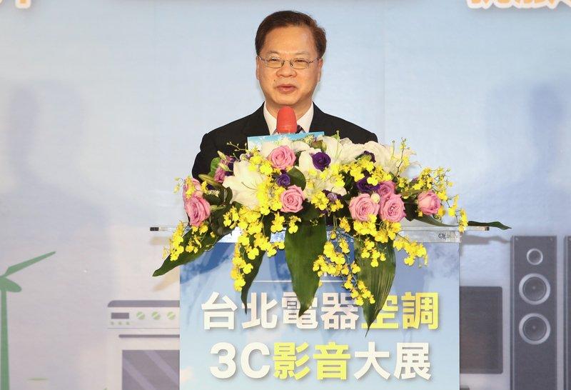 續推節能電器減徵貨物稅 龔明鑫:1年省電4億度