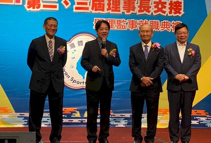 賴副總統:體育最凝聚民心士氣 讓國際看見台灣