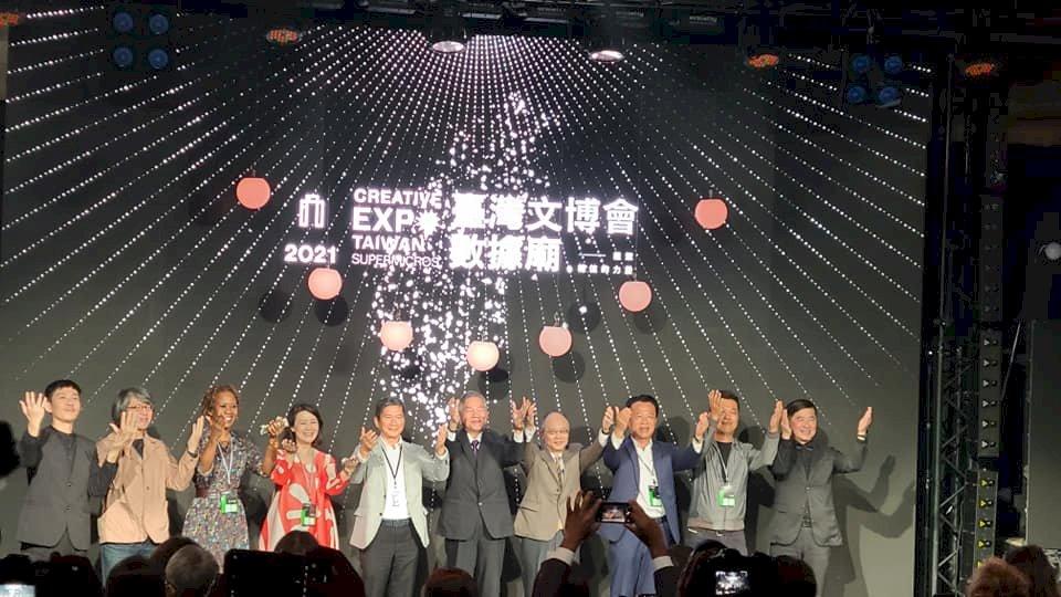 2021台灣文博會揭幕   李永得盼買氣衝破10億(影音)