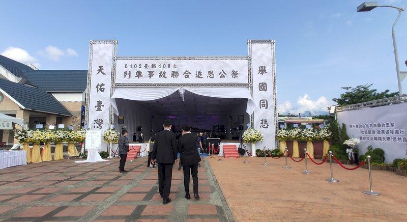 台鐵事故台東8罹難者今公祭  總統、蘇揆前往致意