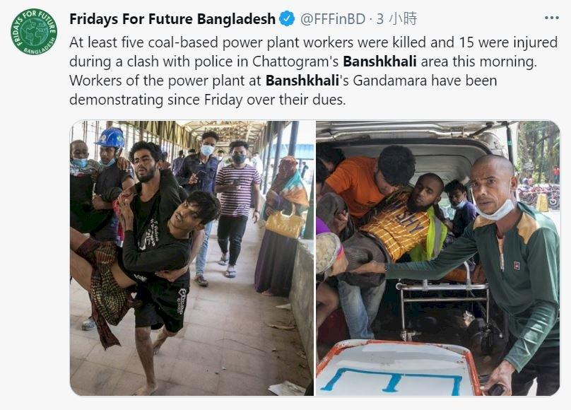孟加拉中資發電廠2000工人抗議 警察開槍致5人死亡