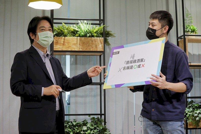 賴清德:若沒KKBOX 台灣流行樂恐被日韓中取代