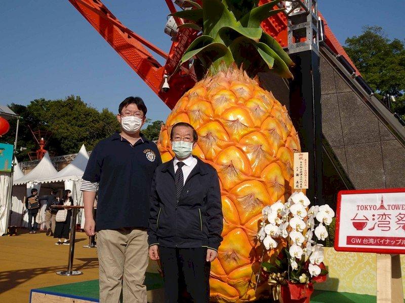 東京鐵塔台灣祭備8萬顆鳳梨 謝長廷驚訝