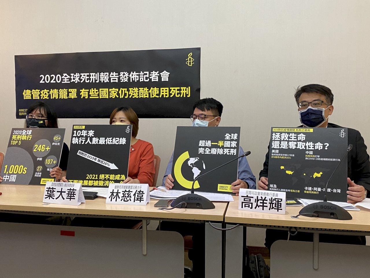 2020全球死刑報告出爐 人權團體:台灣死刑判決年輕化