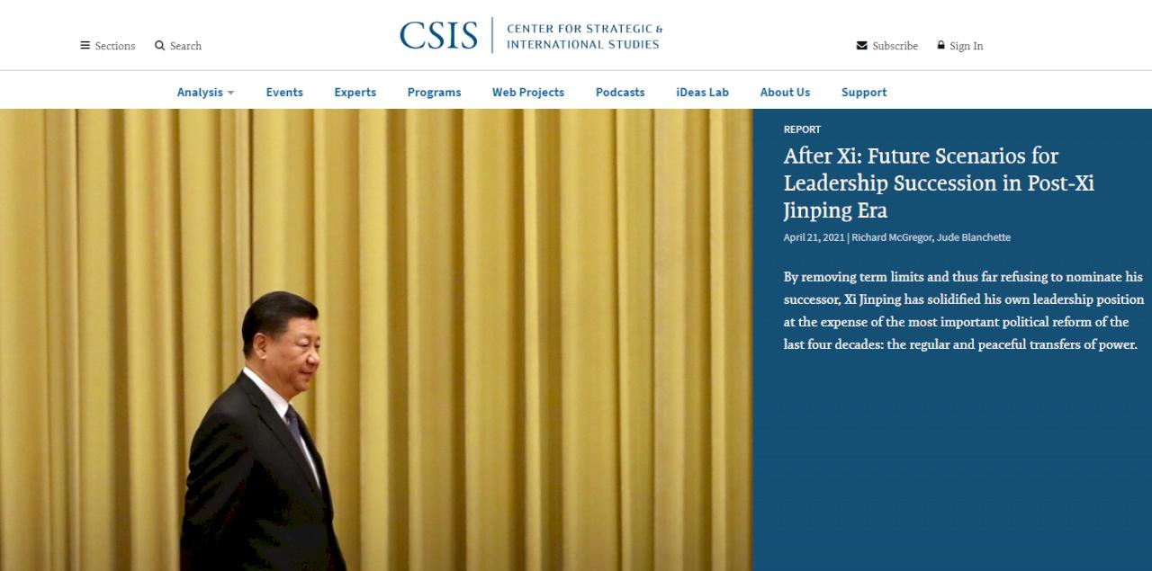 現代文字獄?美智庫CSIS聲援歐洲智庫後 網站遭中國封鎖