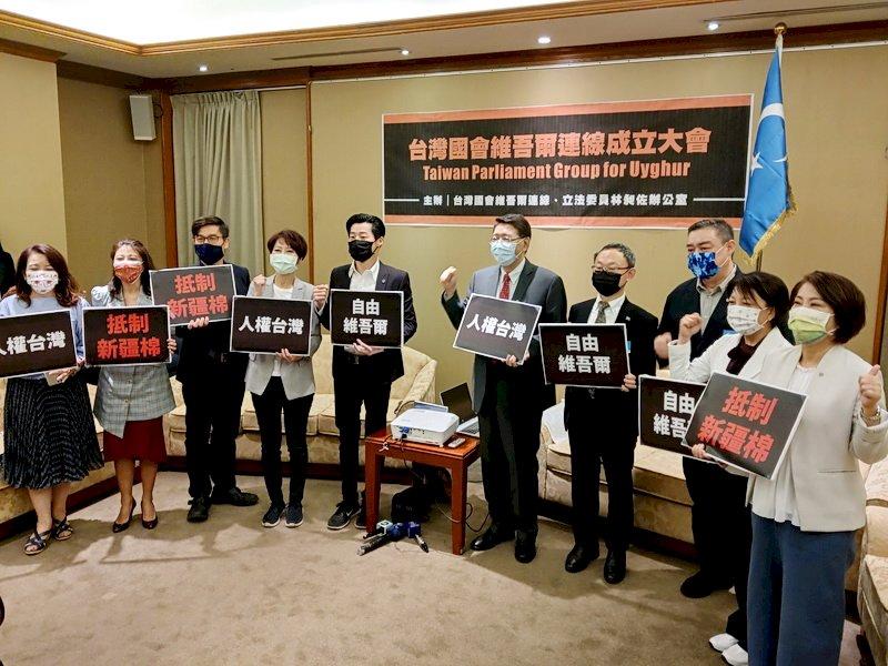 人權台灣 台灣國會維吾爾連線今成立