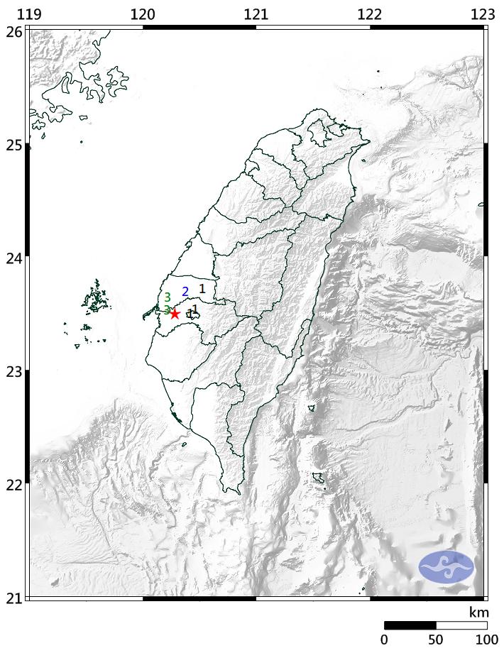嘉義雲林地震芮氏規模3.3 最大震度3級