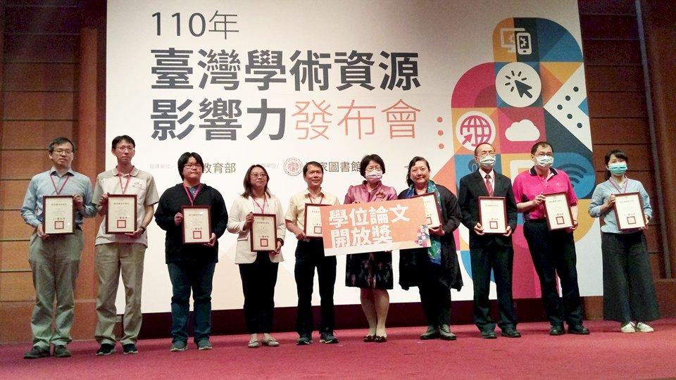 2020台灣論文熱搜 外送平台、人工智慧最夯 (影音)