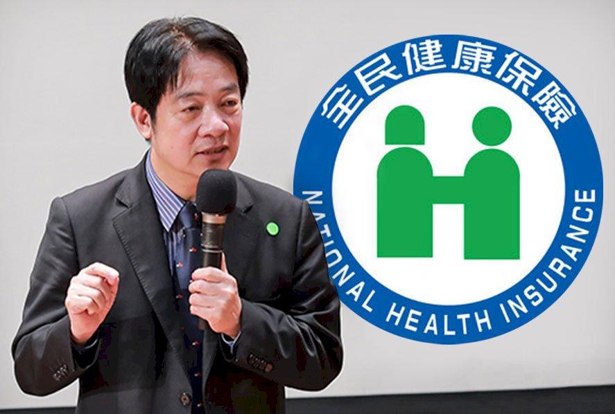 搶救健保大作戰2-2/永續健保經營 醫療支出不能浪費也得合理成長