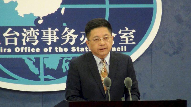 台灣採購BNT疫苗案 國台辦:協助向復星接洽