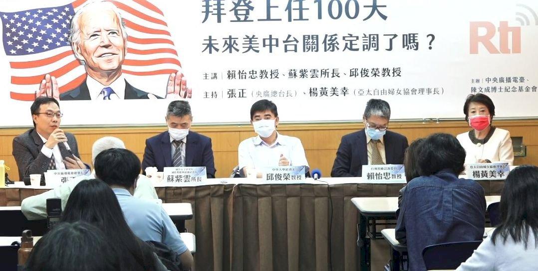 拜登就職100天 學者:台灣成印太的關鍵(影音)