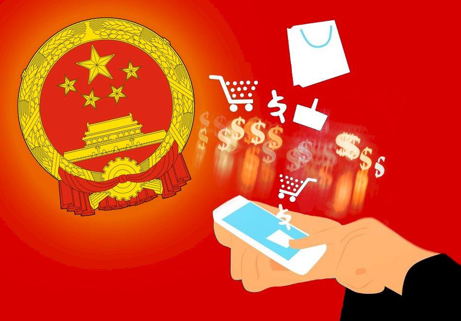 不僅政治專制,科技也專制!數位人民幣將提高國家機器對內控制能力