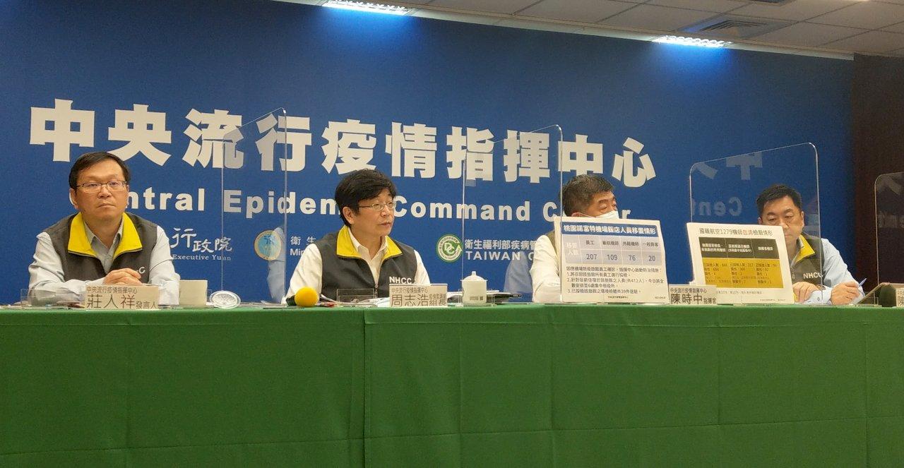 華航防疫旅館員工確診 陳時中:旅館內部恐有傳播鏈