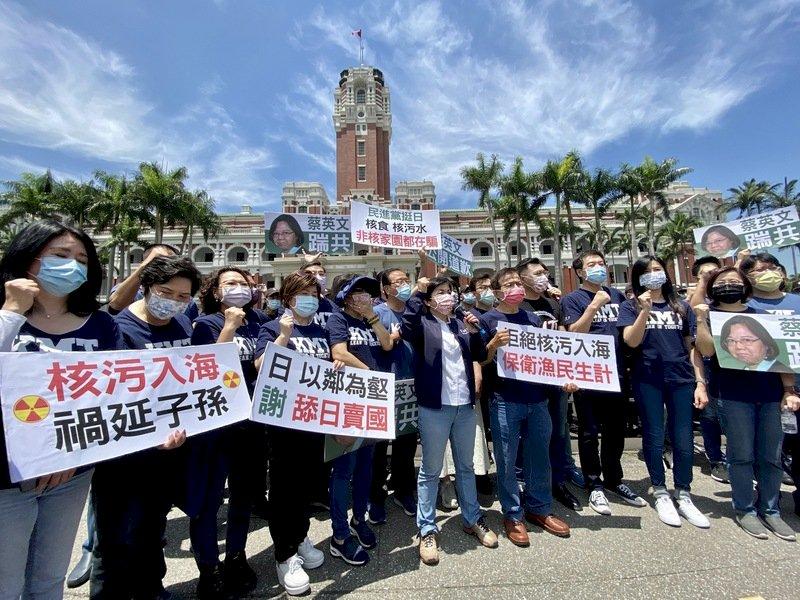 國民黨團抗議日本排放核廢水 府:政治操作無助台日關係