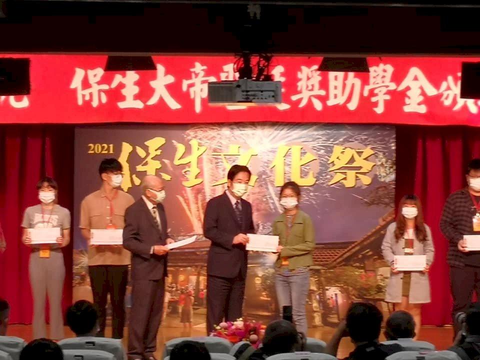 賴清德出席保生文化祭頒發獎助學金 勉學子延續善的力量