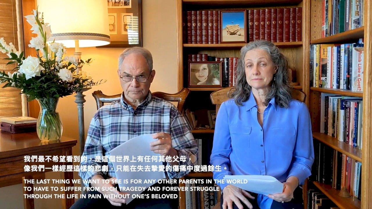 促使台鐵更安全 太魯閣號美籍罹難者家屬追究法律責任到底(影音)