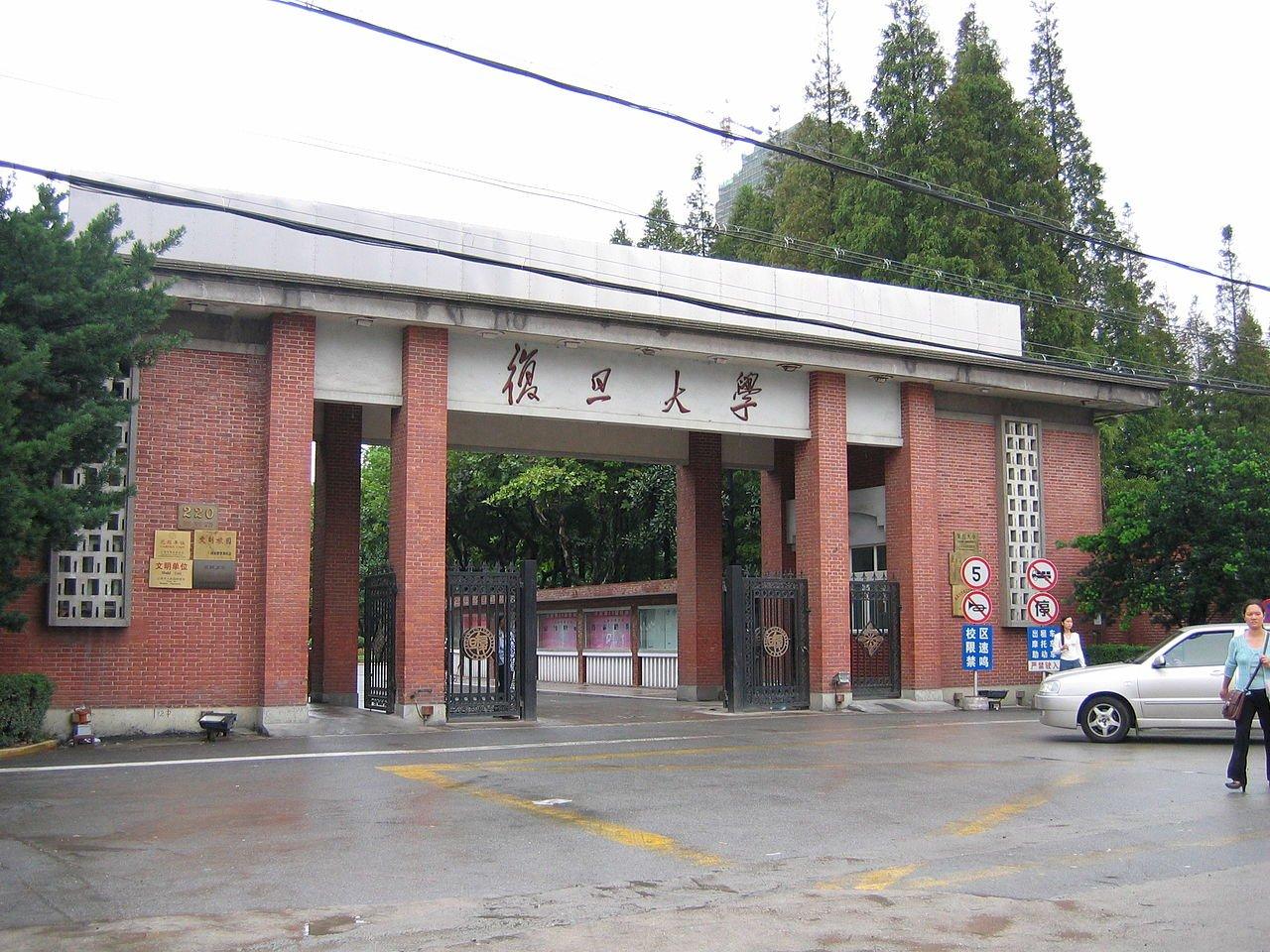 想去中國發展的台灣年輕學者請先踩個剎車!從復旦大學濺血案看到的西進隱憂