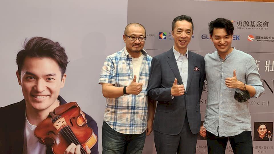 陳銳偕NSO與青年音樂家 開闢偏鄉音樂教育新路徑(影音)