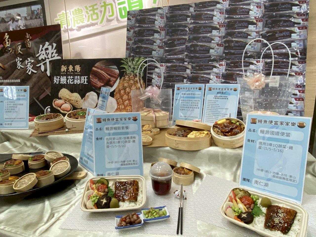 外銷日本價格跌 國產鰻魚便當親民價開賣(影音)
