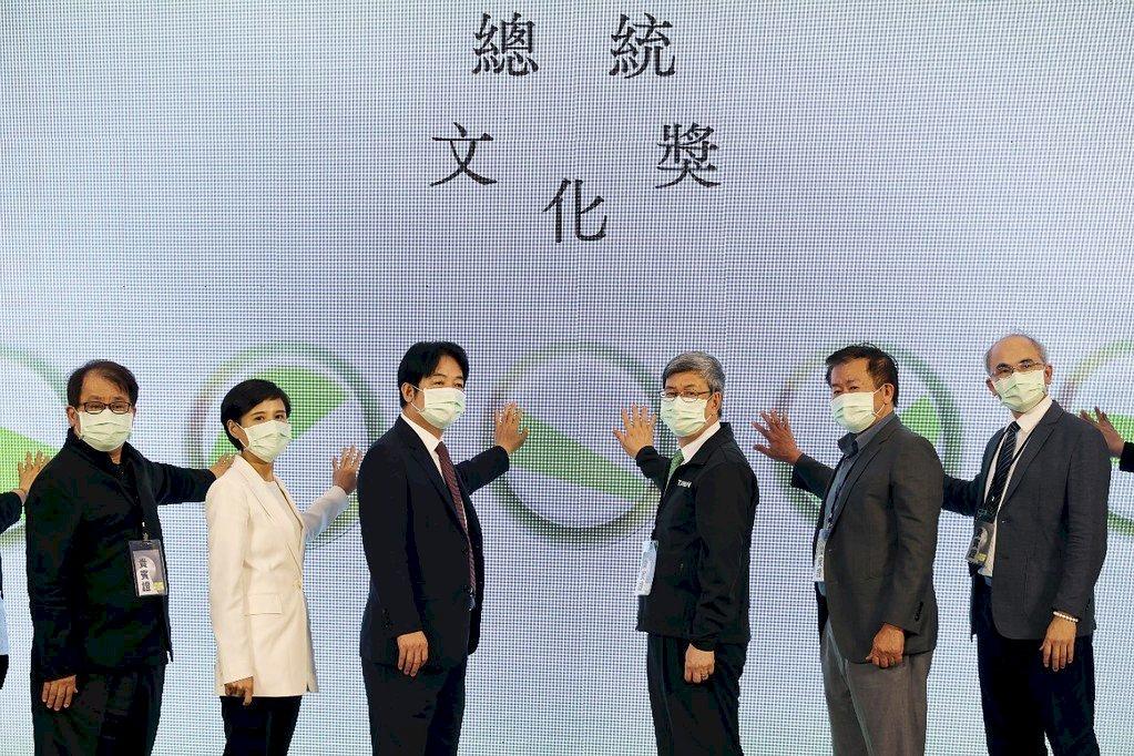 第11屆總統文化獎徵選起跑 賴清德:要能展現台灣價值