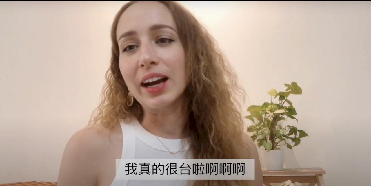 「回德國反而陌生」 金髮碧眼的「台灣囝仔」爭居留權