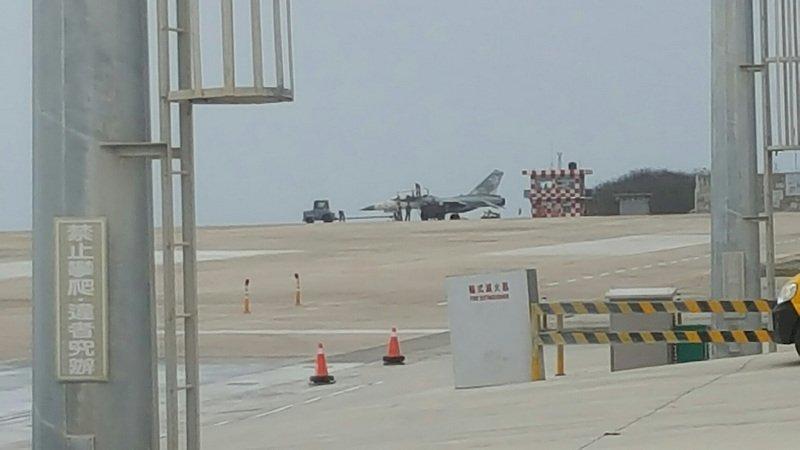 軍機衝出澎湖機場跑道 空軍成立專案小組調查原因