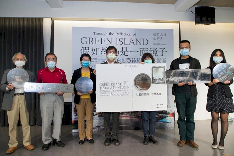 2021綠島人權藝術季517開展  以綠島歷史為鏡照映當代