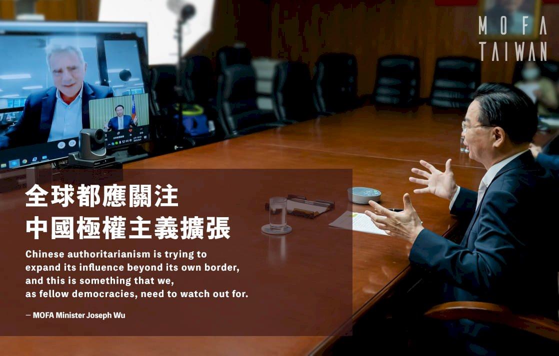 吳釗燮:台處中國威權擴張最前線 盼民主國家相挺