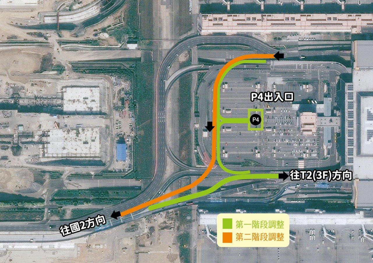 因應第三航廈動工 桃機5月起調整聯外交通動線