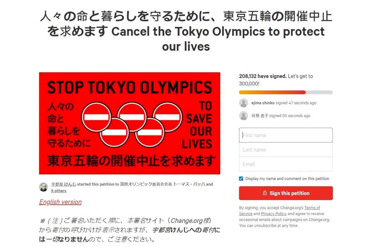日本律師發動停辦東奧連署 兩天逾20萬人響應