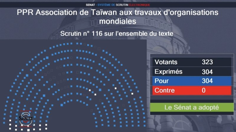 法參議院挺台參與國際 總統府致謝 盼國際聽見「Let Taiwan Help」心聲