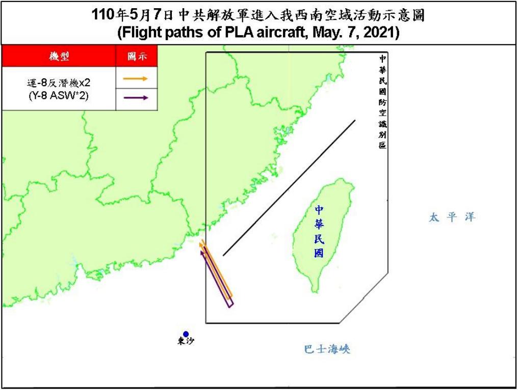 共軍2架運8反潛機擾台 空中巡邏兵力應對