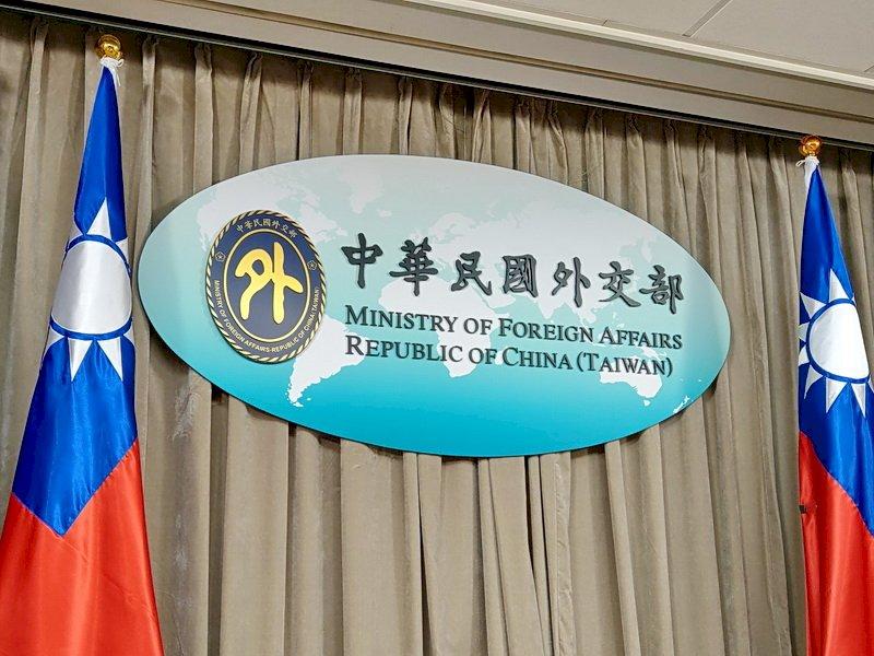 法國力挺我國際參與 外交部:致力實踐讓台灣幫忙共好目標