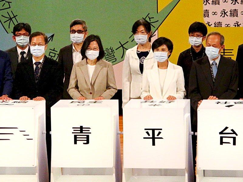台灣30年願景 總統:把更好的國家交給下一代