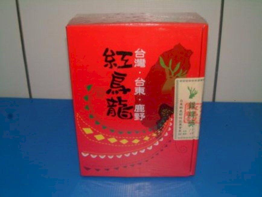 「紅烏龍」太紅火?台灣新興特色茶產製技術專利遭中國搶先登記(影音)