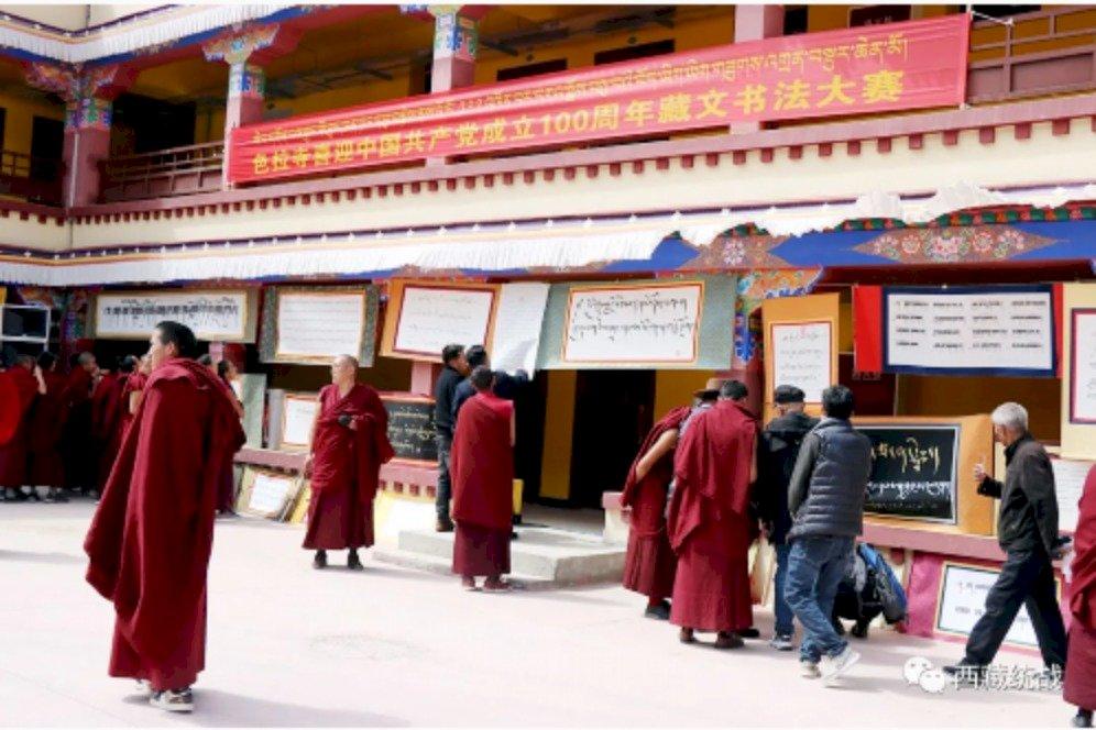 這樣慶百年黨慶?中共迫僧人參加書法比賽 藏人還得向警察敬禮