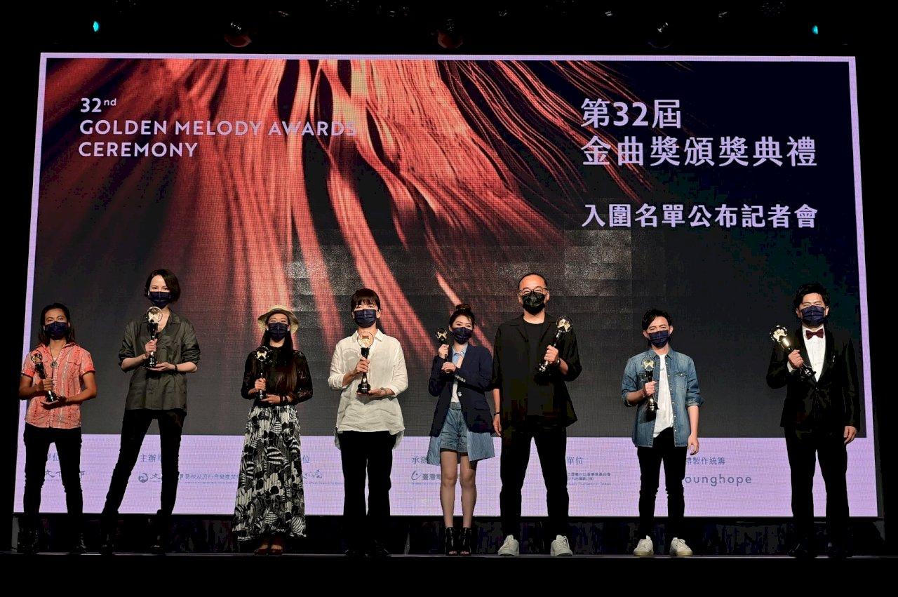第32屆金曲入圍揭曉   桑布伊、曹雅雯最風光  羅大佑獲頒特別貢獻獎