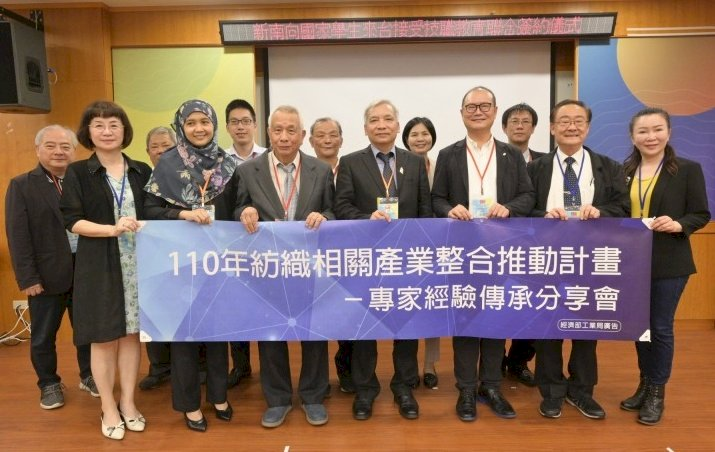 紡織產學新南向 黎明技術學院首開服設系越南專班