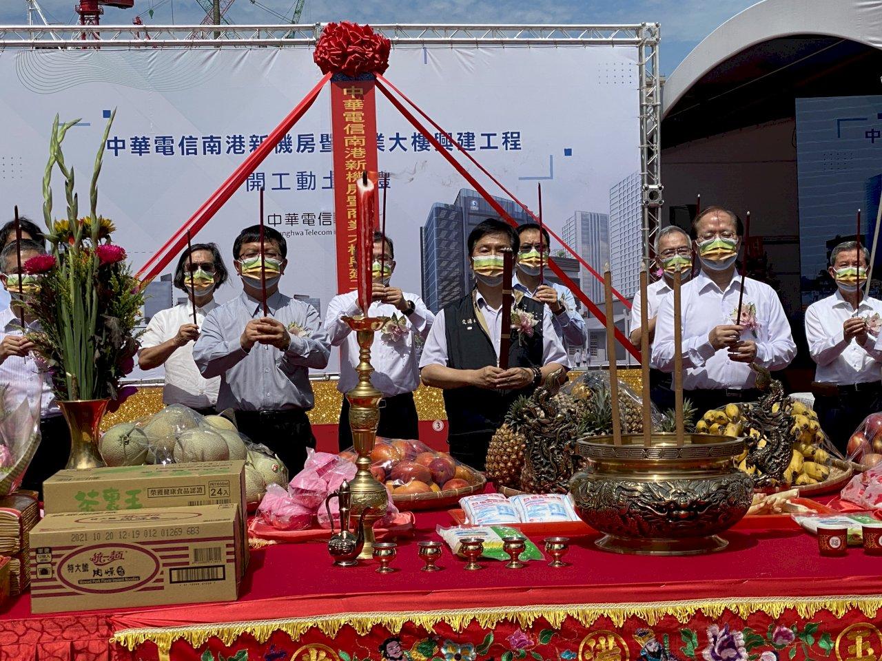中華電信南港新機房暨商辦大樓今開工 祁文中:感謝、欽佩、期待