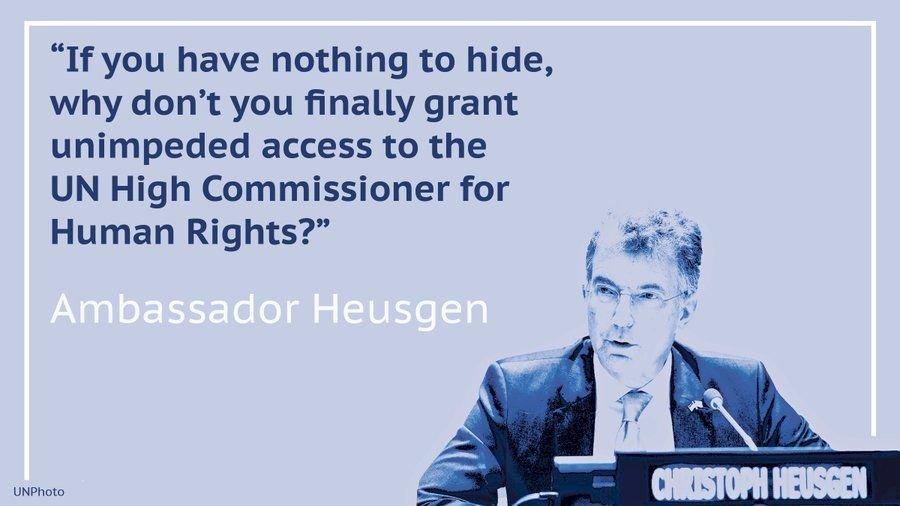 聯合國新疆視訊會議登場 籲停止迫害維吾爾人