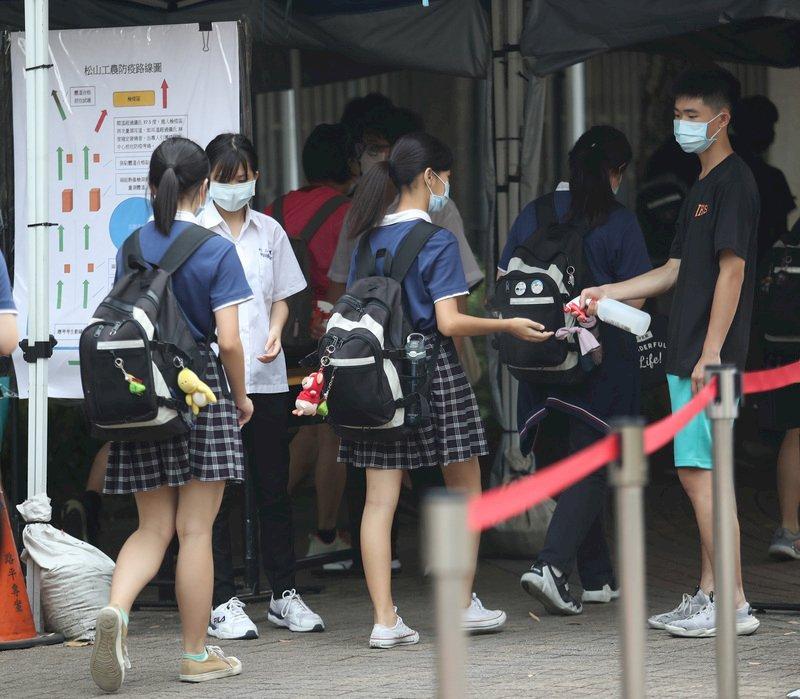 國中會考126考生因疫情須補考  3生確診