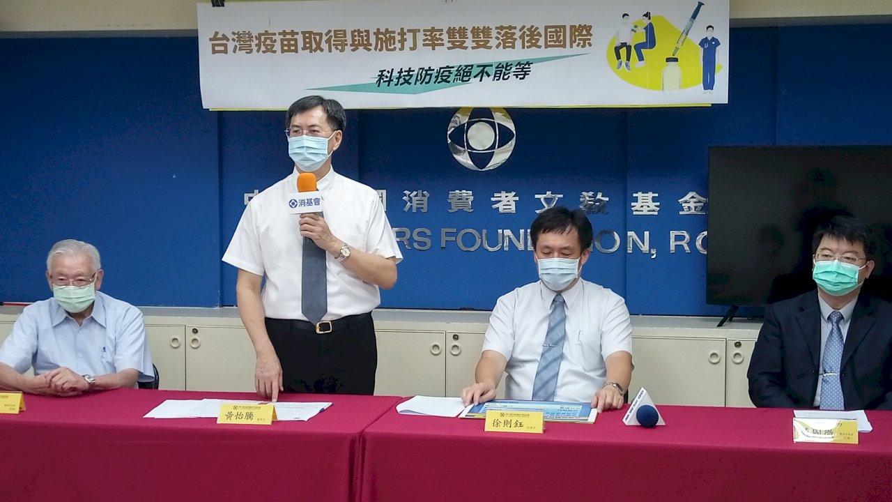 台灣疫苗取得與施打率低 消基會籲給接種有薪假、提高補償金