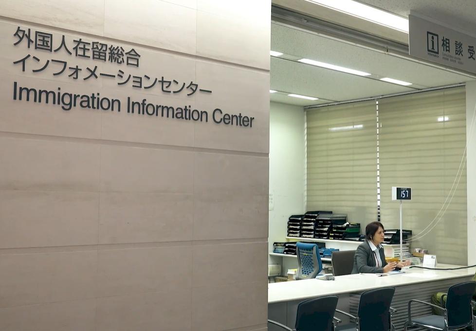 11名中國人被日本認定難民 創歷史新高
