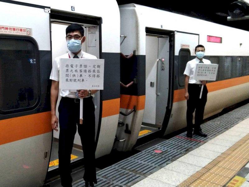 交部:雙北大眾運輸車站候車區禁飲食 境內風景區遊樂園關閉